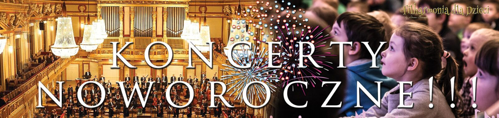 Filharmonia-dla-dzieci-koncerty-noworoczne-zielonka